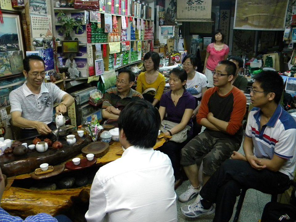 taiwanxing